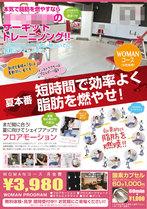img-sports-club-tokyo-001-omo.jpg