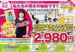 img-sports-club-tokyo-002-omo.jpg