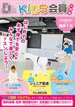 img-sports-club-tokyo-003-omo.jpg