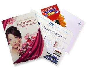 【コート紙】マット紙やミラーコート紙との違い/厚さ別用途・価格例