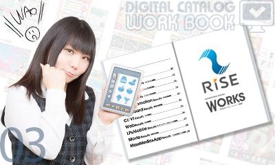低コストでデジタルカタログを制作するための代行会社の選び方