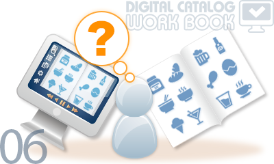 【デジタルカタログの特徴】機能、集客力、紙カタログとの違い等