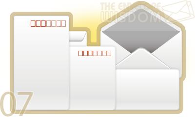封筒サイズ/定形の基準/切手の値段など、知っておきたいルール
