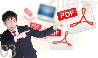 フライヤー作成・印刷のおすすめ【PDFの入稿データの作り方】