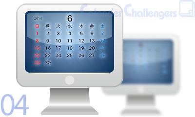 【おすすめ3大ソフトも】便利なデスクトップカレンダーのススメ