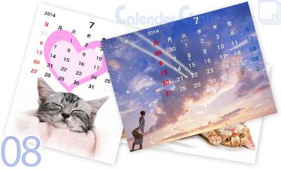 猫写真や自作イラストも入れられる!オリジナルカレンダー作成術