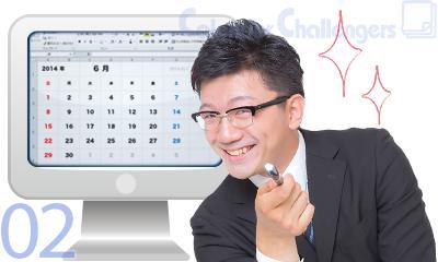 【エクセル】ずっと使えて0円!お得な万年カレンダーの作り方