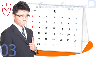 【卓上カレンダー】自作?印刷会社に注文?各特長をみて選ぼう