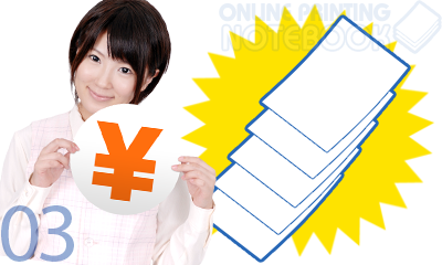 【ネット印刷のおすすめサービス!】通販印刷のお得な情報6選!