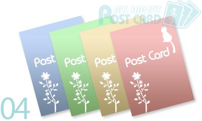 【自作より写真店へ】ハイクオリティな写真ポストカードの作り方