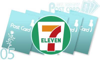 【たった3ステップ】ポストカード印刷はコンビ二でもできる!