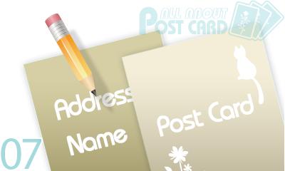裏面と宛名面は統一感がポイント!ポストカードのデザインテク