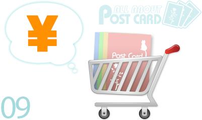オリジナルポストカードの販売方法と必ず守りたいルール