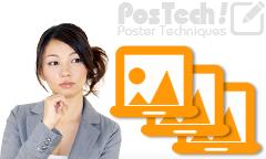 失敗しないポスターの作り方 -ソフト別で注意点を紹介-