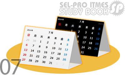 オリジナル販促カレンダーを作ろう!卓上カレンダー印刷の注意点