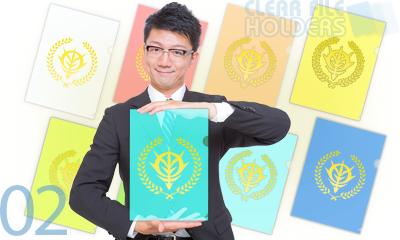 【クリアファイルのデザインガイド】ノベルティは名入れが人気!