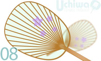 【岐阜の伝統工芸品】涼しく美しい水うちわの作り方や使い方