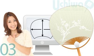 【美うちわの作り方】型紙テンプレートのダウンロードがカギ!