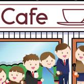 【飲食店チラシの作成】カフェ/居酒屋の集客をアップするポイント3つ