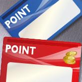 【ポイントカード導入のメリット10】リピーター獲得/効果的販促の基本!