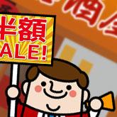 新規客獲得!飲食店の効果的な販促と集客できないNGプロモーション