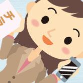 【QRコードの使い方】携帯電話で販促!チラシ・広告への活用と効果