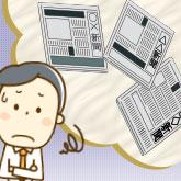 【効果的折込チラシのための新聞選び】ターゲットの年齢/年収を考慮!