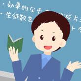 【学習塾の販促】効果的チラシ作成と生徒数を増やすベストタイミング